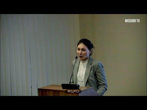 СФК ДОНМ Бубенко ЛВ ведущий специалист 33% не аттестация ДОНМ 14.01.2020