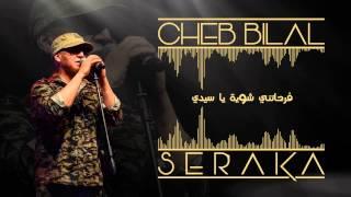 Cheb Bilal - Seraka 2015