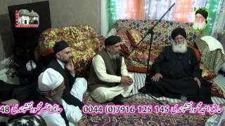 Pir Syed Shoaib Shah Sahib at Blackburn on 14/02/2015