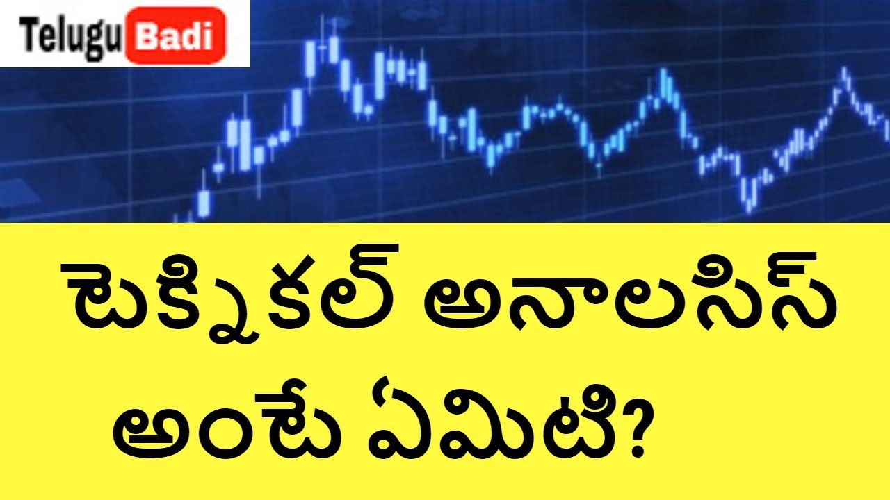SHARE TRADING TUTORIAL INDIA DOWNLOAD