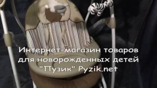 """Интернет-магазин """"Пузик"""" Pyzik.net - Обзор Колыбель-качели 3 в 1 Baby Tilly BT SC 005"""
