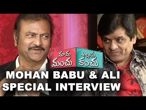 Mama Manchu Alludu Kanchu Movie Special Interview || Mohan Babu, Ali