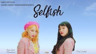 Moon Byul(문별) _ SELFISH (Feat. SEULGI(슬기) Of Red Velvet) COLORC...