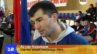 Спартакиада РВСН в Йошкар-Оле - армейский рукопашный бой
