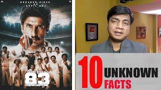 83 Movie | Best Unknown Facts