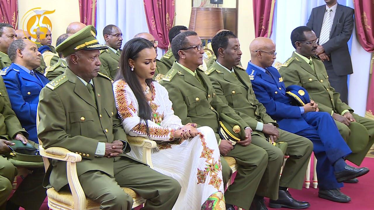 A Ceremony Held For General Samora Yenus In National Palace  - ለጀነራል ሳሞራ የኑስ በብሄራዊ ቤተመንግስት የተከናወነ የአ