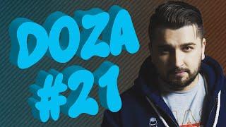 COUB DOZA 21  Лучшие приколы 2019  Best Cube  Смешные видео  Доза Смеха