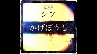 横浜を中心に2013年より活動しているスリーピースバンド「シフ」です。 ...