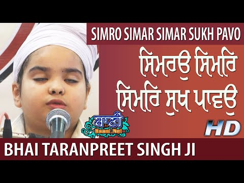 Simro-Simar-Simar-Sukh-Pavo-Bhai-Taranpreet-Singh-Ji-Jamnapar-Delhi-27-Nov-2019