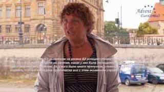 Advent EuroConsult - отзывы: Магистр Элишка Виткова, руководитель курсов в ЧВУТ