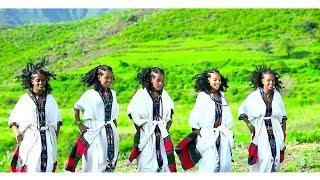 Gashaw Misganaw - Hmera(ህምራ) - New Ethiopian Music 2017(Official Video)
