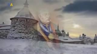 видео Ликвидация Запорожской Сечи