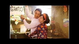 桜庭七海:大谷亮平が「キャットファイト」と映画「焼肉」を撃つ.
