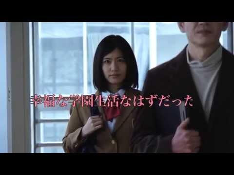 柳ゆり菜 うわこい CM スチル画像。CM動画を再生できます。