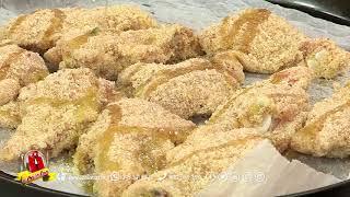 Cosciotti di ali di pollo speziate con salsa di ndujia e goji italiano A Casa Tua 2018