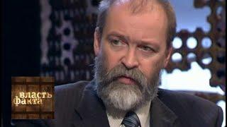 Россия инженерная / Власть факта / Телеканал Культура