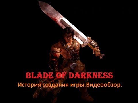 Mon blade игра