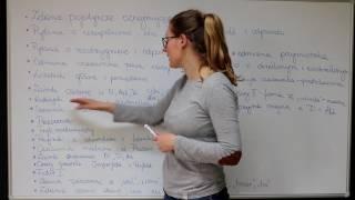 Niemiecki od poziomu A2 - Co musisz umieć, by być na tym poziomie językowym? cz.1