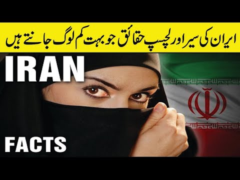 Travel To Iran | Full History And Documentary About Iran In Urdu & Hindi | ایران کی سیر