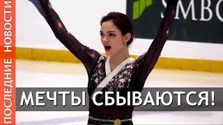 Медведева о том что никогда не уйдет из фигурного катания