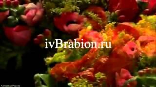 видео Доставка букетов цветов Иваново