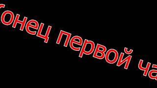 Ремонт авто(, 2015-03-09T17:05:04.000Z)