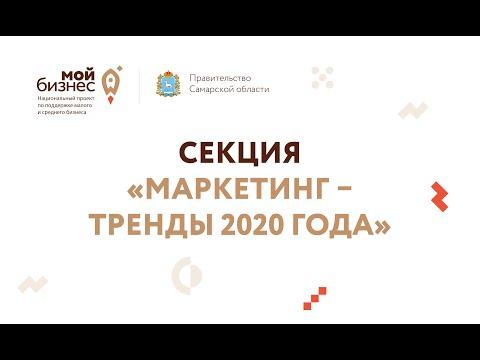 Выступление Александра Белгорокова на предпринимательском форуме «Мой бизнес 63»