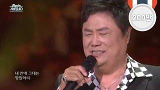 남진 - '상사화' (aka. 미스터트롯 장민호가 부른 그 노래)   Nam Jin