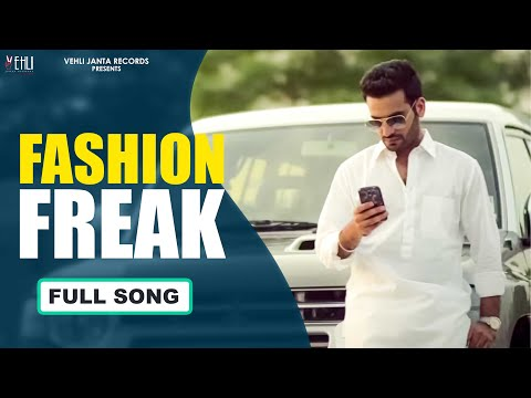 Fashion Freak (Full Video) | Jagdeep Randhawa | Latest Punjabi Songs 2015 | Vehli Janta Records