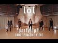 lol -エルオーエル- / party up!! Dance Pracitice Video