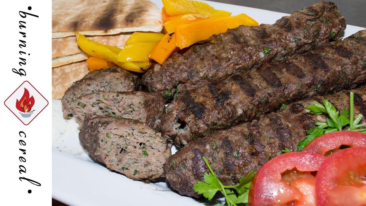 Lebanese Kafta Recipe Youtube