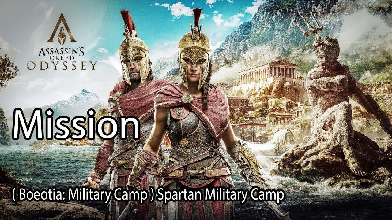 spartan military camp