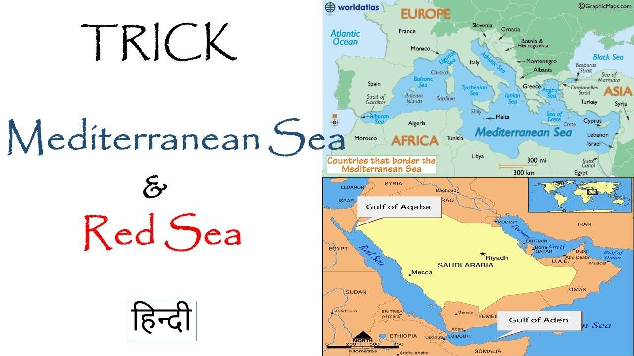 TRICK Mediterranean Sea Red Sea YouTube