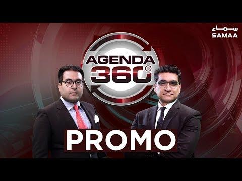 Agenda 360 | SAMAA TV | Promo | 01 January,2019