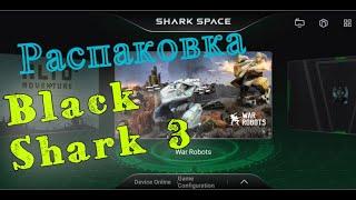 War Robots Xiaomi Black Shark 3  256 Гб Rom 12 Гб Ram у Братухи