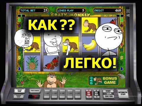 Игровые автоматы с наименьшим депозитом