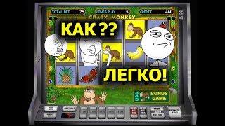 постер к видео Как выиграть в казино новичку с малого депозита? Легко и просто! Niko показывает!!