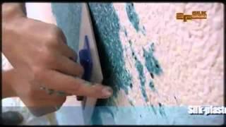Как наносить жидкие обои SILK PLASTER(В данном видео можно наглядно посмотреть, как наносить жидкие обои торговой марки SILK PLASTER. Пошагово показан..., 2013-05-20T10:57:10.000Z)