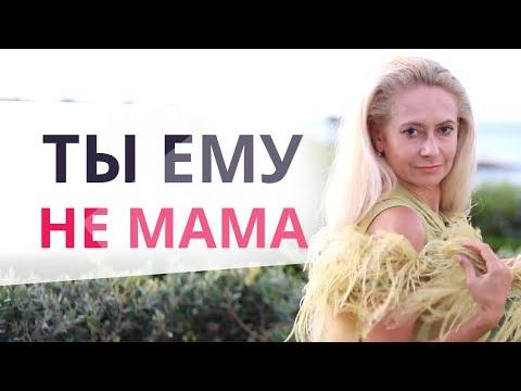 мамы секс видео