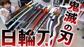 下弦の六チャンネル:https://www.youtube.com/channel/UCFKSFhVMtIu7akVuxPtXtQw チャンネル登録よろしくおねがいします ! My name is Hajime! ファンサイトが出来 ...