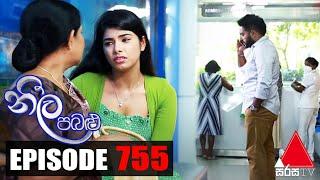 Neela Pabalu - Episode 755 | 25th May 2021 | Sirasa TV Thumbnail