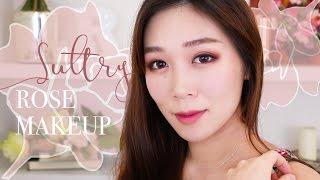 慵懶乾燥玫瑰花妝 Sultry Rose Makeup | The Real Rosie