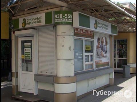 73 тысячи рублей унес разбойник из конторы быстрых займов.MestoproTV