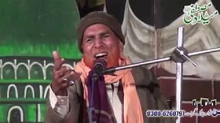 Download lagu Hazrat Allama Molana Syed Muhammad Ali Najam Shah - Shan e Mola Ali (R.A)