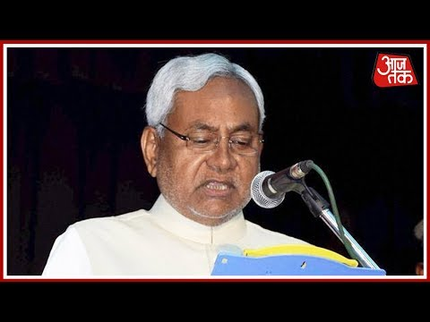 Download Youtube: Nitish Kumar Takes Oath As Bihar's Chief Minister: Live Updates