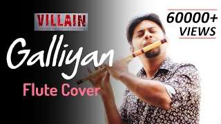 galliyan-flute-cover-ek-villian-lyrical-intrumental-divine-bansuri