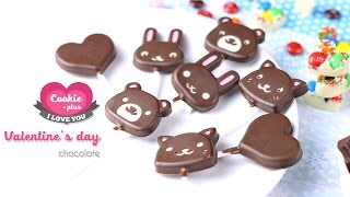 (How to) วิธีทำช็อกโกแลตป๊อป ตัวการ์ตูน ช็อกโกแลตวาเลนไทน์ - How to make cartoon chocolate pops