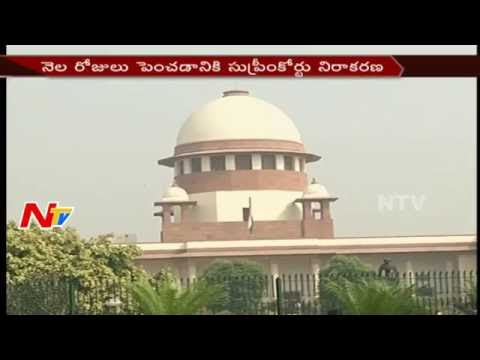 Upon 123GO Enquiry Extended to October 17th  by High Court || Telangana || NTV