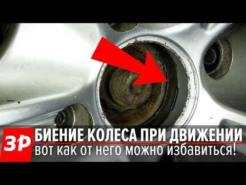 Проставки на колеса: как избавиться от эффекта биения колес