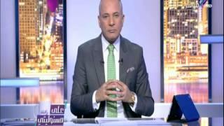 بالدليل...أحمد موسى يكشف مخطط دولة الإرهاب قطر لتنفيذ عمليات إرهابية فى السعودية